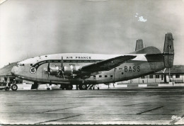 AVIATION(MARSEILLE MARIGNANE) AIR FRANCE - 1946-....: Ere Moderne
