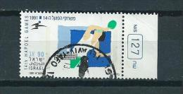 1991 Israel Hapoel Games Used/gebruikt/oblitere - Israel