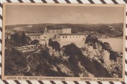 L15 GRECE CORFOU PALEOKASTITZA - Grèce
