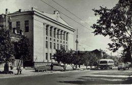 SVERDLOVSK - СВЕРДЛОВСК - Animée - Autobus - Ukraine