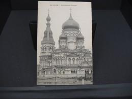 RUSSIE - BATOUM - Cathédrale Russe (Lot N° 2081) - Russie