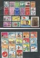 Tchad: 1 Lot De 37 Timbres Divers */ Oblit - Tchad (1960-...)