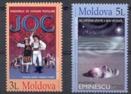 Moldavie Moldova 2003 Yvertn° 400-01  *** MNH  Cote 10 Euro Art CEPT - Moldavie