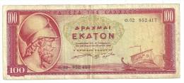 Greece 100 Drachmai 1955 - Greece