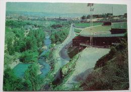 Armenia. Yerevan. Hrazdan Stadium - STADE. OLD USSR PC. 1980 DMPK - STAMPED Postcard - Stadiums