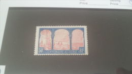 LOT 241881 TIMBRE DE FRANCE NEUF** LUXE