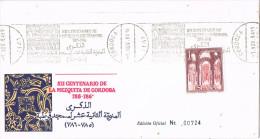 11530. Carta CORDOBA 1984. Rodillo Especial XII Centenario Mezquita - 1931-Hoy: 2ª República - ... Juan Carlos I