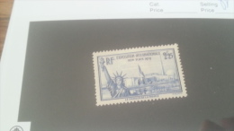 LOT 241891 TIMBRE DE FRANCE NEUF** LUXE