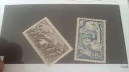 LOT 241894 TIMBRE DE FRANCE NEUF** LUXE