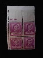 Scott #986 3 Cent Commemorative Edgar Allen Poe Unused Stamp Mint Condition - United States