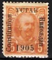 MONTENEGRO 1906 Constitution Overprint (Type 2) 5n Mint - Montenegro