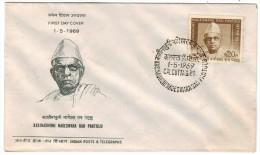 INDIA - 1969 - Kasinadhuni Nageswara Rao Pantulu - FDC - FDC