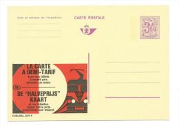 Publibel Neuve N° 2574 ( La Carte à Demi-tarif, Ch. De Fer, SNCB; Train; Railway) - Entiers Postaux