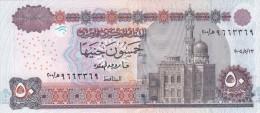 EGYPT 50 EGP 2004 P-66c MWR-RI8 SIG/ OQDA #22 UNC REPLACEMENT 200 Wm IKHNATONE - Egypt