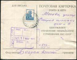 Russia USSR CENTRAL ASIA 1930 Railway Pmk TPO 205 KRASNOVODSK-TASHKENT Turkmenistan Uzbekistan Russland Bahnpost RARE !! - Storia Postale
