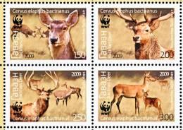 W437 Tajikistan 2009 WWF Bactrian Deer 4V
