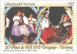 Uruguay 2012 ** Relaciones Diplomáticas Con Ucrania. See Description. - Emissioni Congiunte
