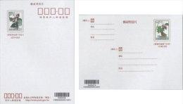 Set Of 2 Taiwan 2014 Berry Plant Pre-Stamp Postal Cards Fruit Flora - 1945-... République De Chine