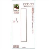 Taiwan 2014 Pre-stamp Domestic Registered Cover Berry Plant Fruit Postal Stationary - 1945-... République De Chine