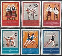 BULGARIA \ BULGARIE - 1974 - 4e Festival Republicain Des Artistes Amateurs Et 4e Spartacisdes Republicaines - 6v** - Bulgarie