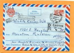 Armenia USSR 1967 Registered Cover Mailed To USA - Armenia