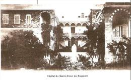 MEDECINE - SANTE- BEYROUTH : H�pital du Sacr�-Coeur - Timbres et Cachets syriens de 1914.