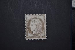 Numéro 56 Oblitéré TTB - 1871-1875 Ceres