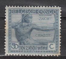 Congo Belge - N° 112 * - Belgian Congo