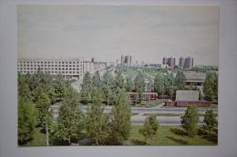 RUSSIA. Volkhov City. Aerial View (w Tram) OLD PC 1970s  Tramway  RARE! - Strassenbahnen