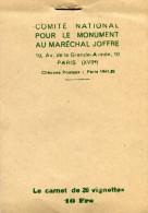VIGNETTE(MARECHAL JOFFRE) VERT_MARRON_BLEU_MARRON - Vignettes D'affranchissement