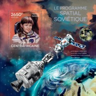Central Africa 2014 Soviet Russia Space Savitskaya S/S CA14620B - Space