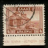 GREECE 1935 MYSTRAS USED -CAG 210115 - Oblitérés