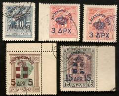 GREECE 1935 SET RESTORATION OF MONARCHY USED -CAG 210115 - Oblitérés