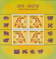 az1091 Azerbaijan 2015 Year of the Goat s/s Ox tiger rabbit Dragon Snake Horse Monkey Cock Dog
