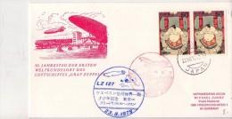 Japon 1979-Zeppelin-LZ127-Sumo-FDC - Zeppelins