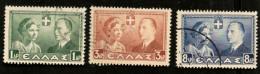 GREECE 1938 SET ROYAL WEDDING USED -CAG 210115 - Oblitérés