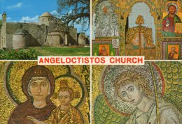 CYPRUS - ANGELOCTISOS CHURCH (LOT R3) - Chypre
