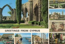 CYPRUS - MULTIVUES (LOT R3) - Chypre