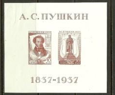 RUSSIA Russland Russie 1937 Block Puškin * - Unused Stamps