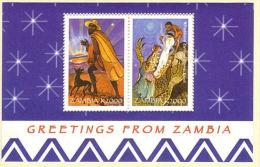 Zm0784 Zambia 1998, SG MS784  Christmas  MNH - Zambia (1965-...)