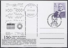 6589. Serbia And Montenegro (Yugoslavia), 2004, 150 Years Since Birth Of Mihajlo Pupin, CM - Maximum Cards