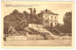 ANVERS  ---  Mémorial De La Guerre 1914-18 - Antwerpen