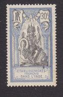 French India, Scott #38, Mint No Gum, Brahma, Issued 1914 - India (1892-1954)