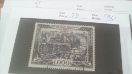 LOT 242018 TIMBRE DE FRANCE OBLITERE N�29 VALEUR 30 EUROS