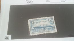 LOT 242027 TIMBRE DE FRANCE NEUF** N�300 VALEUR 190 EUROS