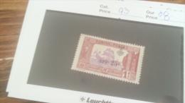 LOT 242102 TIMBRE DE COLONIE TUNISIE NEUF* N�93