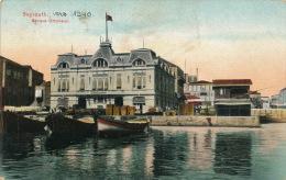 ASIE - LIBAN - BEYROUTH - Banque Ottomane