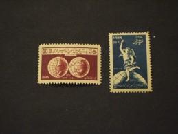IRAN - 1949 U.P.U. 2 Valori - NUOVI(++) - Iran