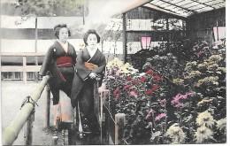 JAPONAISES - Non Classés