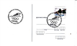 OLYMPISCHE SPIELE-OLYMPIC GAMES, Serbia, 2006, Special Cancellation !! - Inverno2006: Torino